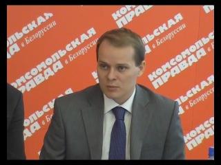 FOREX CLUB провел пресс-конференцию в Минске «Экономика Беларуси накануне Президентских выборов 2010. Прогнозы и перспективы»